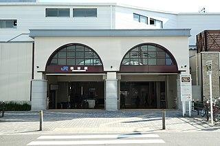 Momodani Station Railway station in Osaka, Japan