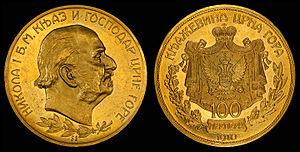 Montenegrin perper - Image: Montenegro 1910 100 Perpera