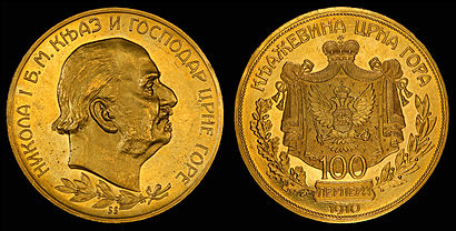Nikola I depicted on a 100 perper gold coin in 1910 the year he began using the title of king.