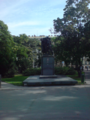 Monument in a Prague Park 01 977.PNG