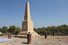 Monument of Dubo battle.JPG