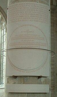 ルドルフの墓の写真