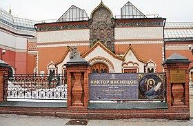 Art contemporain Moscou : muses et galeries de la