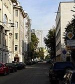 Moscou, Kamennaya Sloboda Lane.jpg