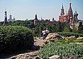 Moscow, Zaryadye Park. View to the Kremlin and Saint Basil's Cathedral (1).jpg