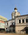 Moscow ChurchChizhevskyMetochion G24.jpg
