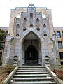 Mother Cabrini High School entrance.jpg