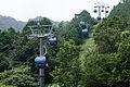 Mount Hakodate Shiga Pref08n.jpg