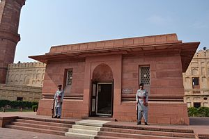 Tomb of Allama Iqbal - Mausoleum with Badshahi Mosque in the background