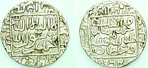 Rohingya people - A coin from Arakan used in the Bengal Sultanate, minted 1554/5