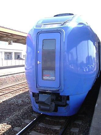 Muroran Main Line - A Super Hokuto limited express train