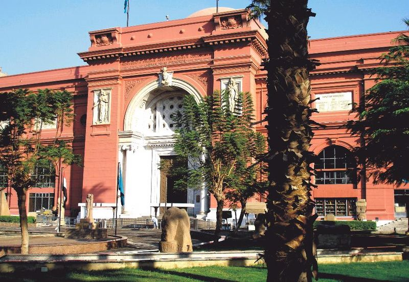 ���:Museu do Cairo.jpg