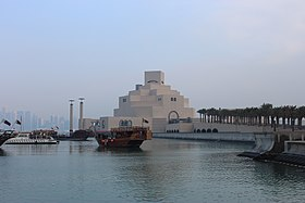 Museum of Islamic Art, Doha.JPG