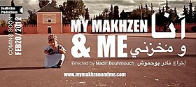My Makhzen and Me (2011).jpg