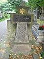 Mychajło pohotowko grób cmentarz prawosławny wola.JPG