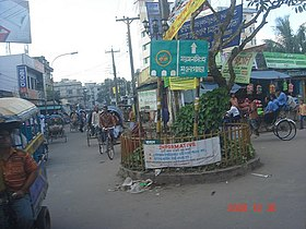 Mymensingh City of Fun.JPG