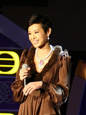 TVB Anniversary Award for Most Popular Female Character - Myolie Wu won in 2011 for her portrayal of Kris Wong in Ghetto Justice.