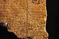 Mythological poem Baal death AO16641 AO16642 mp3h8928.jpg