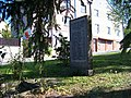 Náměstí Na Farkáně, pomník.jpg