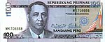Front side of the 100-peso banknote
