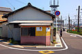 Nachi-Katsuura 那智勝浦 (1079936926).jpg