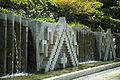 Nagasaki-Glover-Garden-5349.jpg
