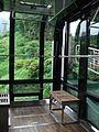 Nagasaki Ropeway Gondola interior.JPG