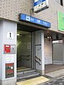 Nagoya-subway-H02-Hatta-station-entrance-1-20100316.jpg