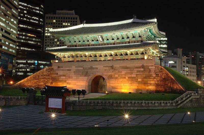 File:Namdaemun Buildings.JPG