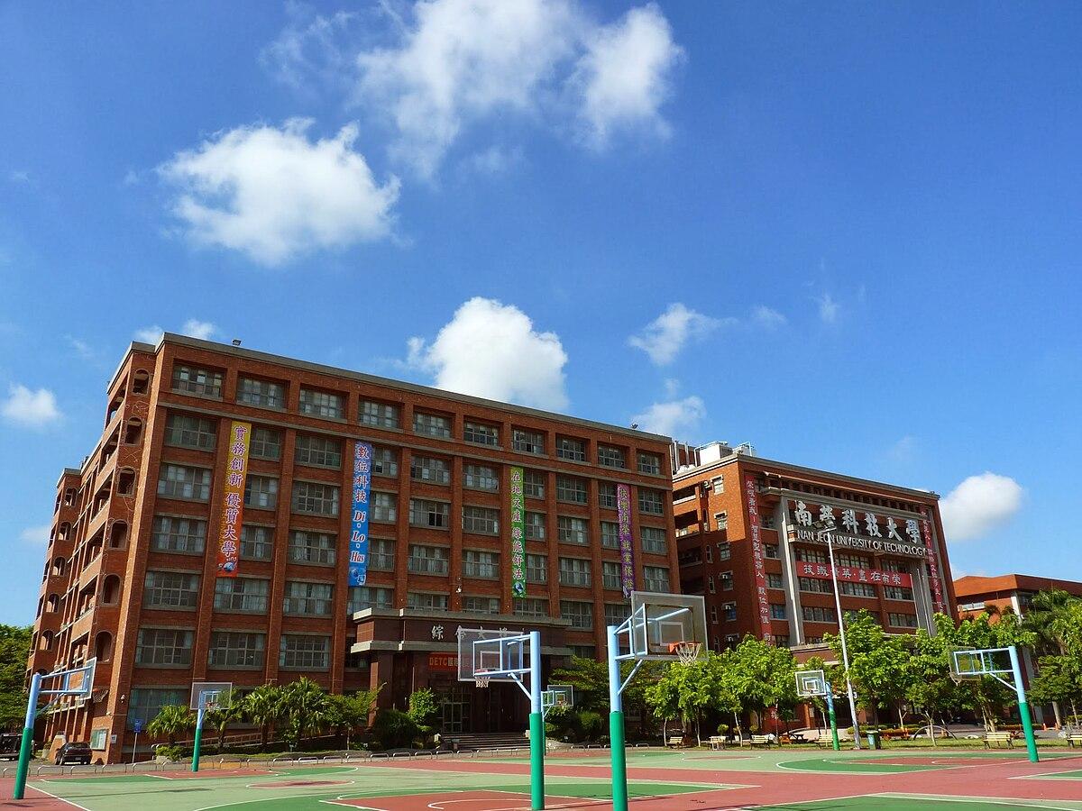 nan jeon university of science and technology