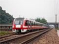 Nanjing Metro Line 2 Train.JPG