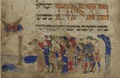 National Library of Israel, image from the Rothschild Haggadah, high resolution 486117 051.tif