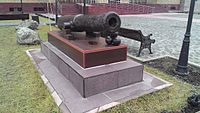 National museum of the Chechen Republic 58.jpg