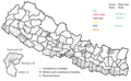 Nepalconstituencies2017.png