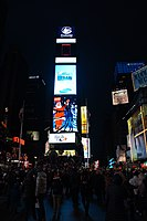 New york Times square 20121225 01.JPG