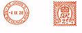 Newfoundland stamp type 1.jpg