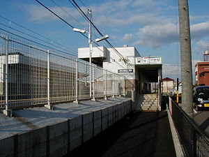 Kanō Station