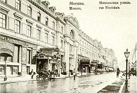 Hotel Cara Vita Koln