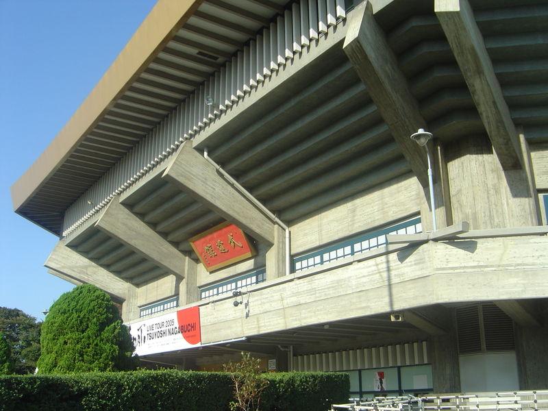 File:Nippon Budokan dsc05079.jpg