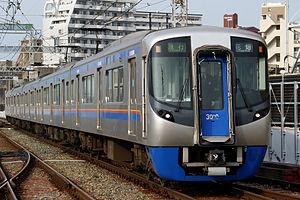 Nishitetsu Tenjin Ōmuta Line - A 3000 series EMU approaching Nishitetsu Kurume Station
