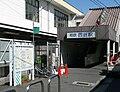 Nishiya-Sta-S.JPG