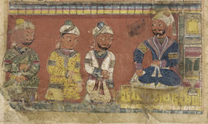 Nizamuddin Auliya - Nizamuddin Auliya with three attendants, Folio from a Khamsa (Quintet) by Amir Khusraw Dihlavi – ca. 1450