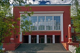 Nizhny Novgorod Technical University 1st building.jpg