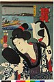 No. 26 Soshu katsuo tsuri 相州鰹魚釣 (BM 2008,3037.02121).jpg
