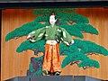 Nobunaga doll dancing Atsumori in Bansho-ji.jpg