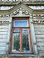 Noginsk Rabochaya 47 window 03.JPG