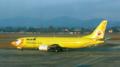 Nok Air B737-AH6 (HS-DDH) taxiing.png