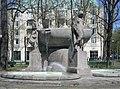 Nornenbrunnen Muenchen-1.jpg