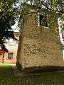 Nová Lhota (HO), zvonice.JPG