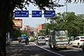Nové Dillí, Anuvrat Marg.jpg